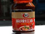 翠宏麻辣红油2.5kg*4瓶/件 翠宏香