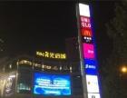 3轨交汇+可重餐饮,徐家汇9号线宜山路站光启城商铺