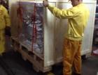 南头设备木箱包装 设备出口木箱包装 大型设备木箱包装服务