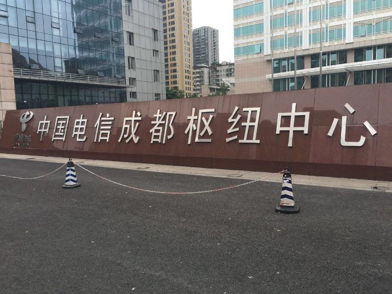 成都服务器托管租用,四川电信旗舰机房,多线双线**机房