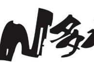 n多寿司加盟利润是多少?