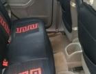 福特福克斯三厢2007款 1.8 MT舒适型1.8升手动