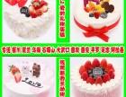 预定订购吴忠AILI爱的礼物蛋糕店生日蛋糕同城配送利通区平罗