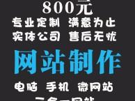 深圳网站开发,app定制开发,网页设计,商城开发