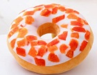 杭州皇后甜甜圈加盟费,以及怎么加盟