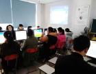淮安的办公软件课程在什么地方学好