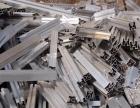 汉阳废品回收废铁、废铜废铝不锈钢,废电缆线电机等