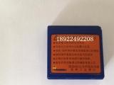 大量供应德国HBC电池-泵车遥控器电池-型号BA