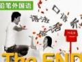 郑州韩国留学红铅笔助你实现梦想