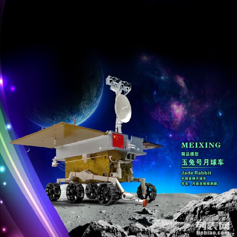 航天科技展 外星人 大比例火箭模型出租租赁 航天航空展览租赁