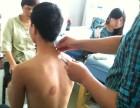 广西中医针灸经络养生班南宁中医针灸培训课程专业易学上手快