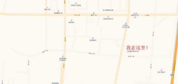 汤阴建业森林半岛,4室2厅2卫,160㎡,毛坯出售