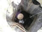 余姚管道疏通 下水管道清洗 下水道疏通