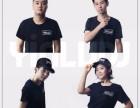 重庆音律DJ/MC专业培训机构一级教学团队技术保障