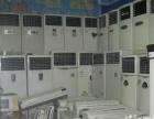 无锡新梅村空调 新空调 出租 出售 回收