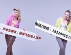 深圳专业代办海外留学生入户引进/应届毕业生接收入户