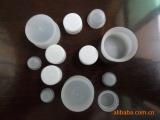 塑料瓶 塑料盖(各种型号注塑产品加工)可邮寄样品     (到付