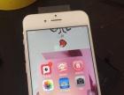 宣威iPhone三星等各类手机单独更换外玻璃爆屏修复