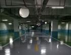德艺斯环氧地坪漆施工,艺术地坪,水泥密封固化地坪