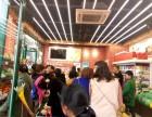 綿陽開家品牌水果店讓生意從開業一直賺下去