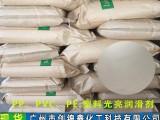 华南一级代理PVC PE PP等塑料薄膜开口光亮润滑剂