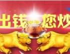 天津本地区股票配资公司 靠谱