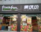水果店赚钱吗