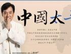 中国太平保险车险专区