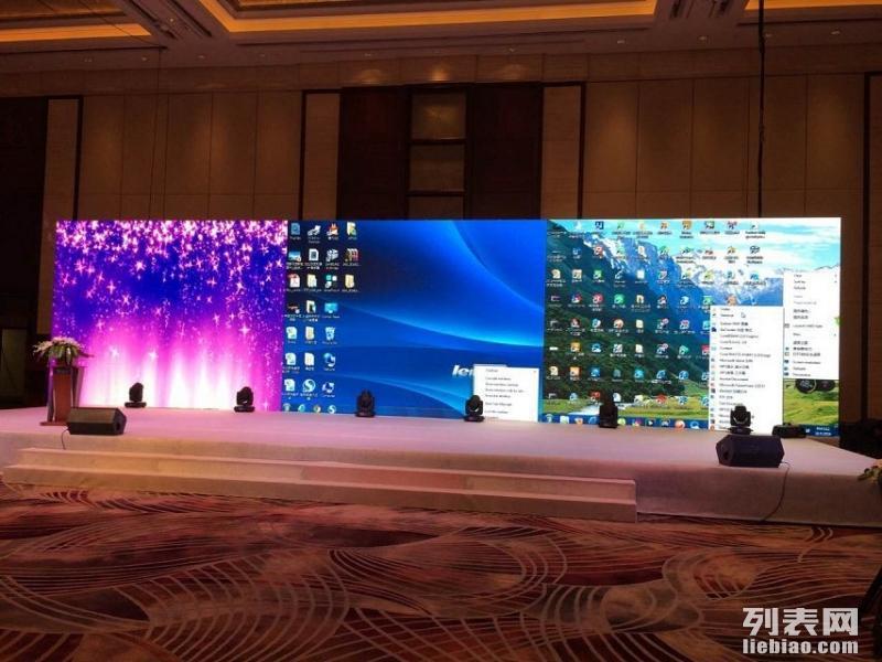 上海舞台灯光 上海大屏租赁 上海场地布置 上海灯光音响租赁