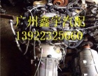 供应斯巴鲁ABS泵原装拆车件