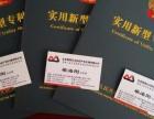 杭州地区专利代理机构 专利代理公司 专利代理事务所 申请专利