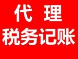 北京代賬公司怎么收費,具體業務有哪些