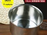 烘焙工具 优质供应加厚18cm不锈钢直身打蛋盆 打蛋桶 沙拉盆