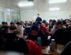 中人教育寒假班已经开班