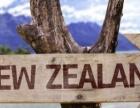 新西兰银撅签证服务咨询