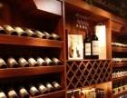 法国哈博思堡高级葡萄酒惠州总经销
