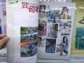 照片书加盟 diy手机壳印照片加盟潮印天下照片书加盟礼品定制