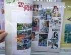 照片书代理加盟选潮印天下 创意礼品定制加盟