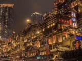 出租重庆地标建筑解放碑网红打卡地招小吃