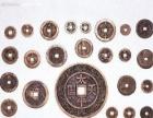 古董玉器、钱币字画专家免费鉴定、快速出手、私下交易