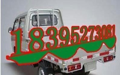 张师傅搬家拉货 小货车长短途货运出租