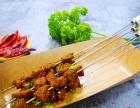 陕西一纸馋烤肉加盟 安康牛排海鲜自助加盟