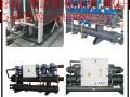 郑州二手中央空调吸顶机 风管机 模块机组 螺杆机 多联机