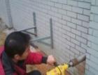 松江区九亭墙面打孔 空调出风口打孔 热水器打孔