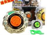 奥迪双钻陀螺玩具战斗王飓风战魂2 初始系列 光辉剑神