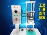 联腾供应DDX-450型电动台式旋盖机 塑料盖拧盖机
