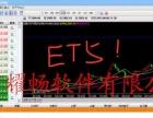 ET5、ET6,ET8.MT4二元期权软件