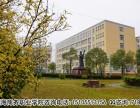 安徽绿海商务职业学院地理位置