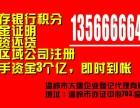 台州大额公司验资(1000万-10亿)一手资金