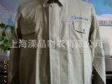 工厂直销定做全棉制服 厂服 工作服 防护服